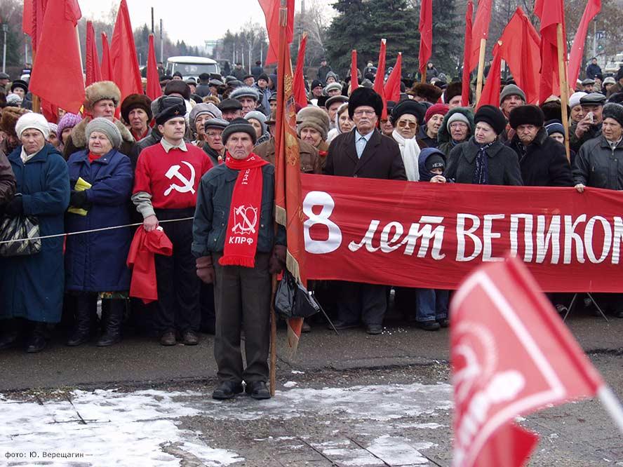 Митинг у памятника Ленину