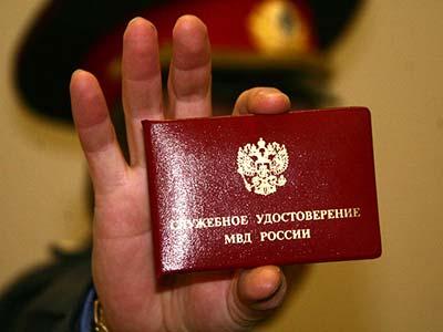 Удостоверение сотрудника полиции