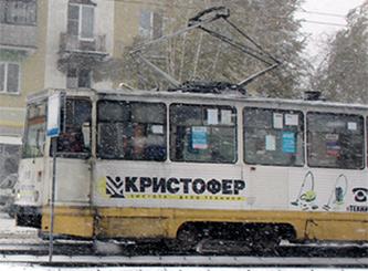 трамвай новогодюю ночь в бийске