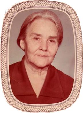 Ленская Антонина Георгиевна