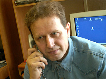 гаврилов евгений витальевич