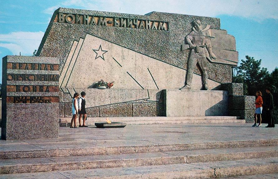 монумент воинам бийчанам