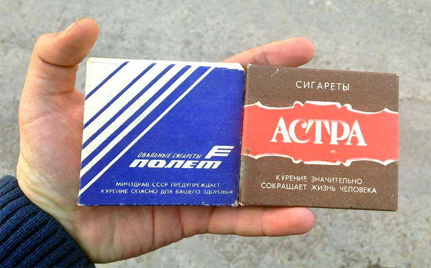 Сигареты Бийской табачной фабрики