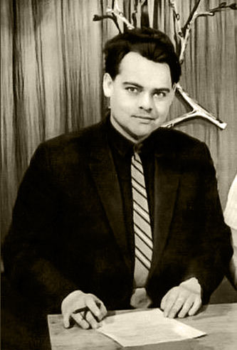Сергей Кондинкин