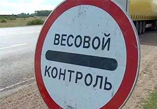 Ограничение движения для большегрузов в Алтайском крае